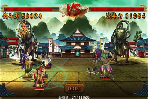 忍者无双截图(4)