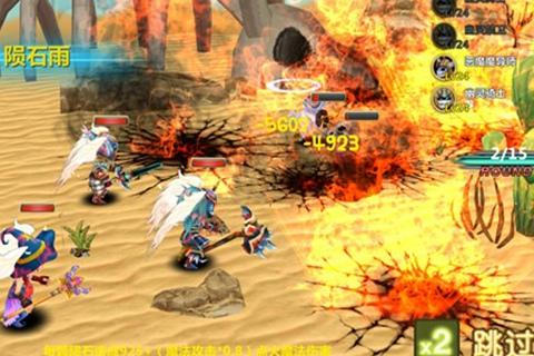 战神宝贝360版截图(4)