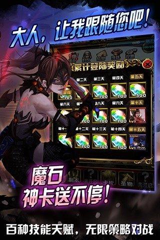 姬战截图(5)