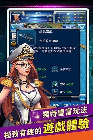帝國艦隊截圖(3)