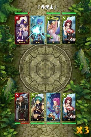魔界之王360版截图(2)