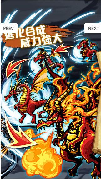 龙之魔法阵截图(3)