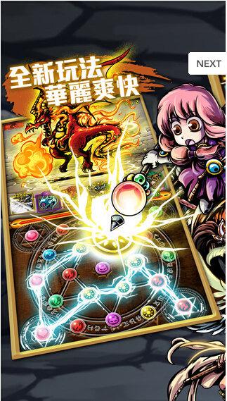 龙之魔法阵截图(2)