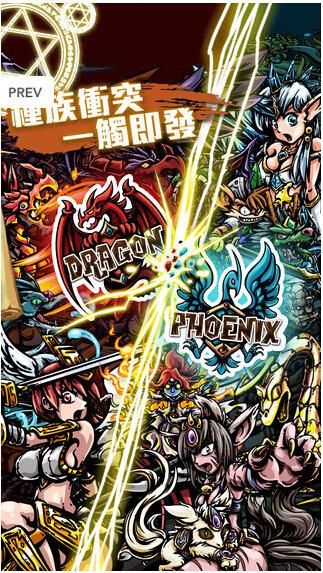 龙之魔法阵截图(1)
