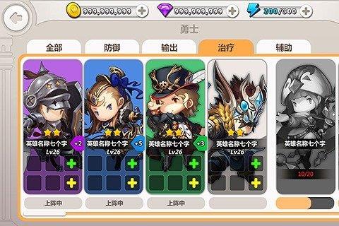 女神的勇士截图(3)