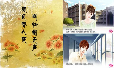 花重锦官城截图(4)