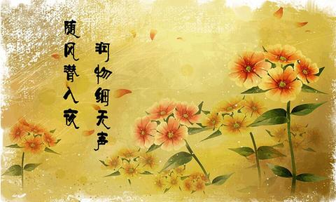 花重锦官城截图(2)