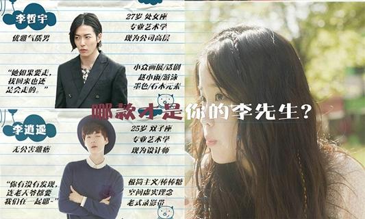 短九赵姑娘和李先生的爱情故事截图(4)