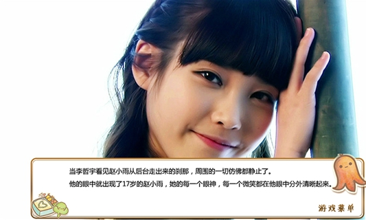 短九赵姑娘和李先生的爱情故事截图(3)
