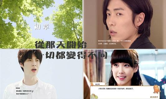 短九赵姑娘和李先生的爱情故事截图(2)