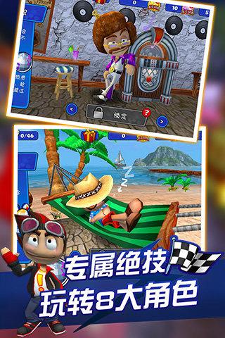 4D极速沙滩赛车九游版截图(5)