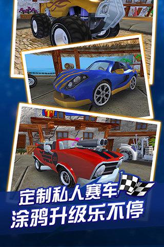 4D极速沙滩赛车九游版截图(4)
