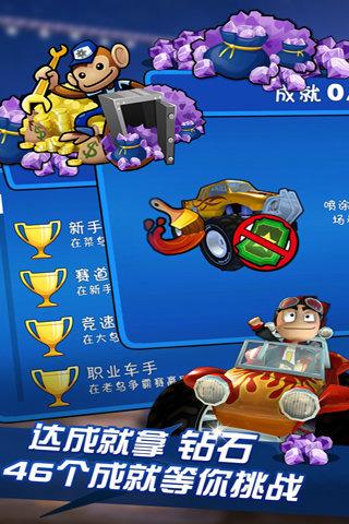 4D极速沙滩赛车九游版截图(1)