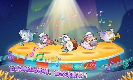 开心水族箱360版截图(4)