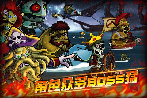 海盗VS僵尸截图(4)