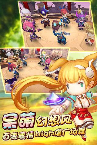 魔灵幻想360版截图(2)