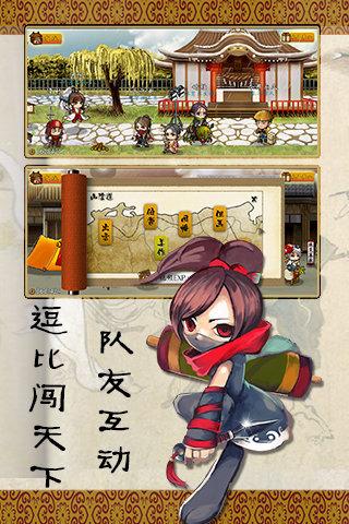 战国松姬传九游版截图(1)