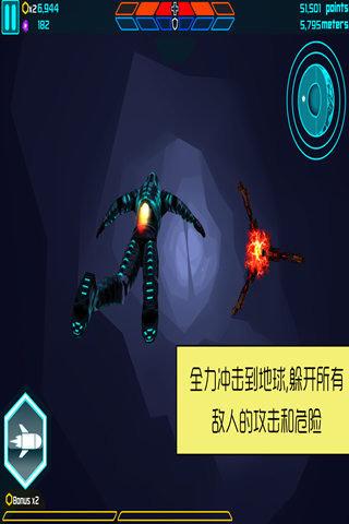 坠落侠截图(3)