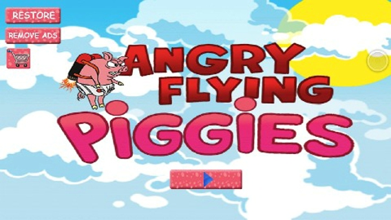 愤怒的飞行猪仔截图(3)
