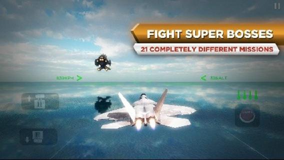 模拟极限飞行截图(3)