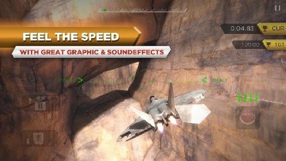 模拟极限飞行截图(2)