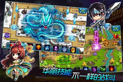 塔防三国传360版截图(4)