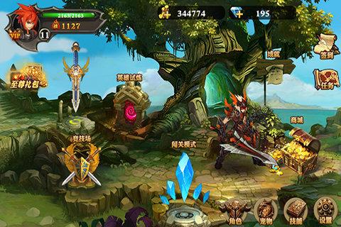 屠龙勇士圣剑传说截图(4)