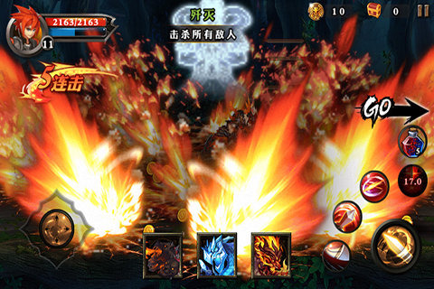 屠龙勇士圣剑传说截图(3)