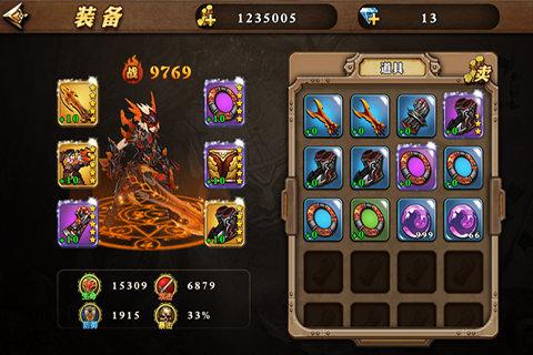 屠龙勇士圣剑传说截图(2)