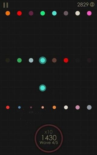颜色之王截图(1)