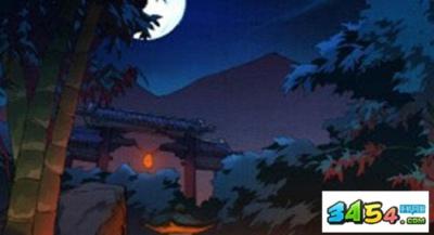仙剑奇侠传幻璃镜截图(1)