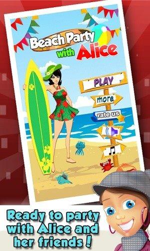 海滩派对与爱丽丝截图(3)