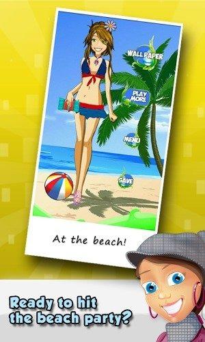 海滩派对与爱丽丝截图(2)