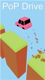 PoP Drive截图(2)