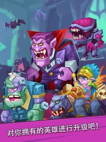 怪物城堡-龙之战截图(3)