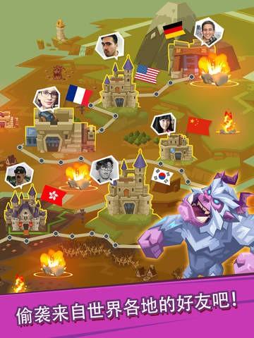 怪物城堡-龙之战截图(2)