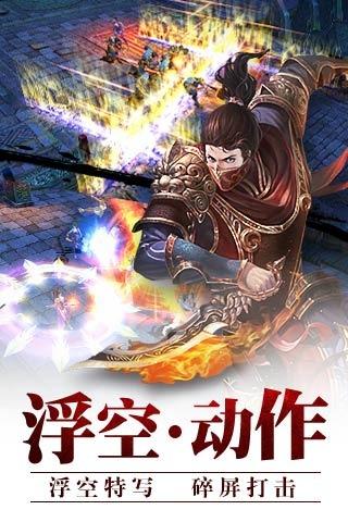 霸道:剑灵觉醒截图(4)