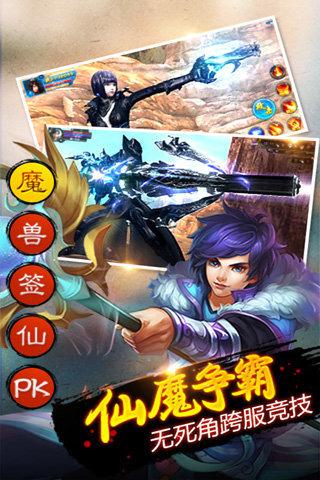 刀锋剑影截图(5)