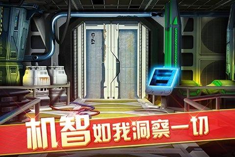 密室逃脱9九游版截图(4)