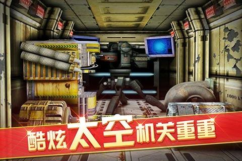 密室逃脱9九游版截图(3)