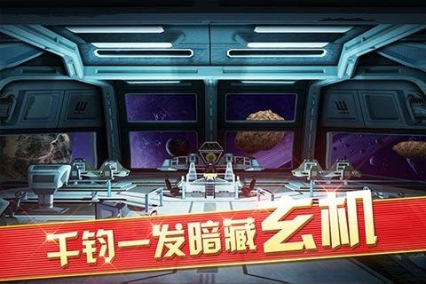 密室逃脱9九游版截图(2)