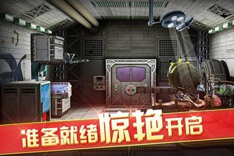 密室逃脱9九游版截图(1)