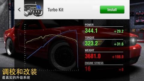 强力竞速赛截图(5)