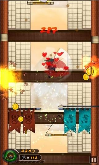 忍者跳跃截图(4)