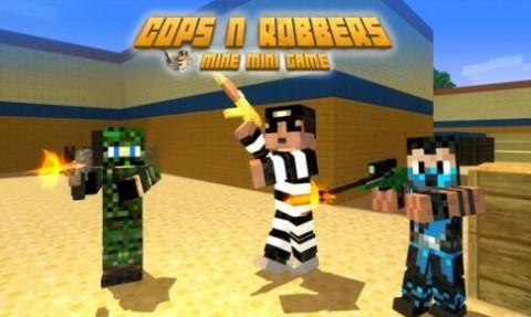 Cops N Robbers截图(8)