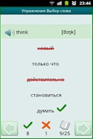 说话截图(4)