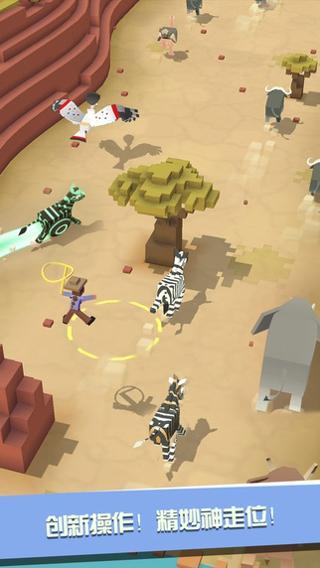 疯狂动物园游戏截图(5)