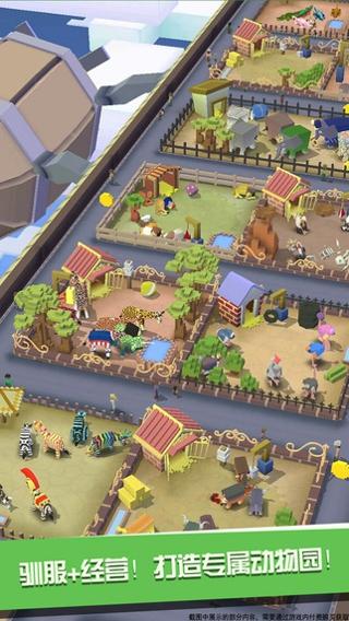 疯狂动物园游戏截图(4)