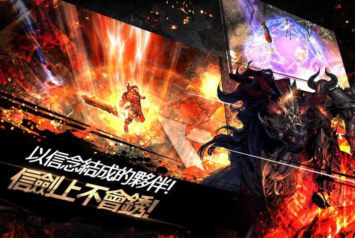 钢铁骑士团HD截图(4)