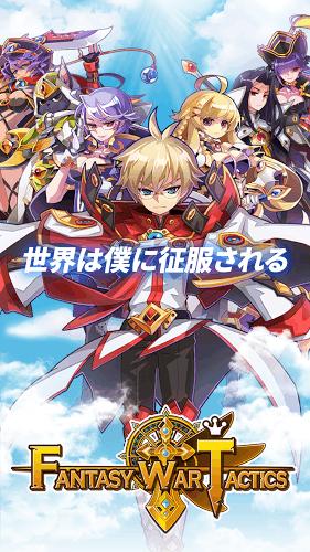 超级幻想大战截图(4)
